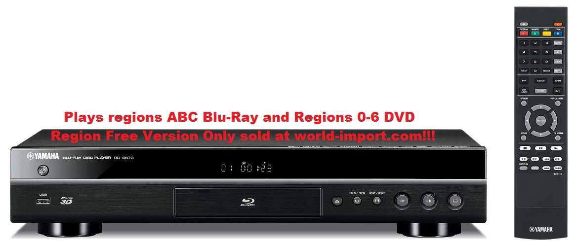 yamaha bd s673 region free blu ray player bds673 world. Black Bedroom Furniture Sets. Home Design Ideas