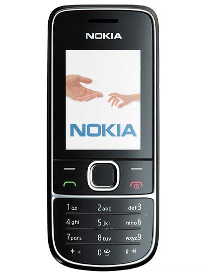 Nokia 2700 GSM phones