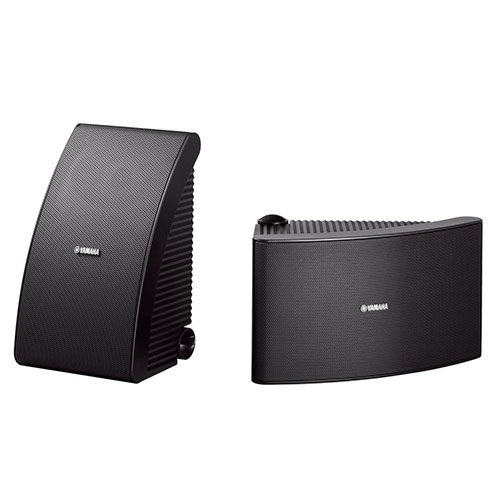 Yamaha NS-AW992 All Weather Speakers