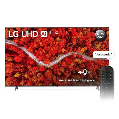"LG 86UP8050 86"" UHD 4K Multi system Dual Voltage - 110-240 Volt 50/60 Hz - SMART TV"