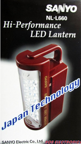 Sanyo High Power LED Lantern for 220-240 Volts | SNL-L660